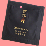 Picture of my Sulwhasoo GOA Neck Cream Free Sample