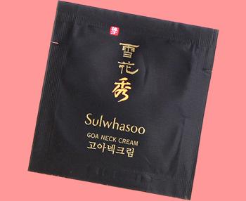 Picture of my Sulwhasoo GOA Neck Cream Free Sample